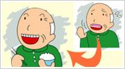義歯 (取り外し式の入れ歯)